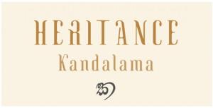 Heritance-Kandalama