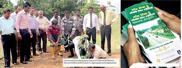 RDA announces Highway Tree Planting Week - BIODIVERSITY SRI LANKA